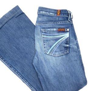 [7FAM] Dojo flare jeans #Z10